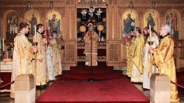 St Andrew Day Greek Orthodox