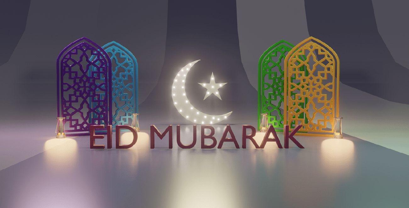 when is eid mubarak 2020  how many days is eid al fitr