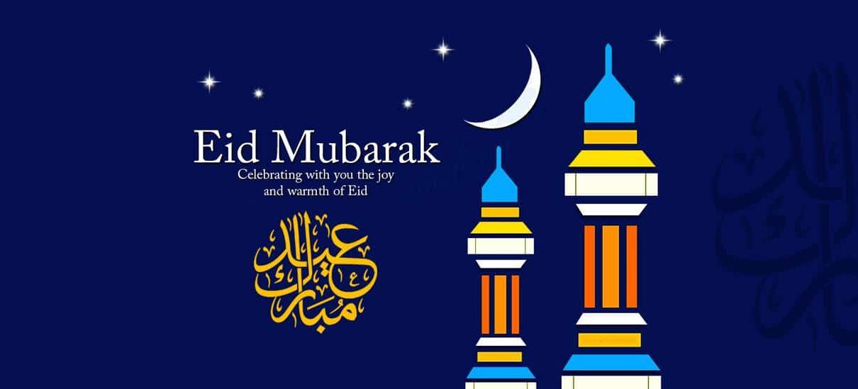 eid aladha 2020 eid mubarak wishes quotes greetings
