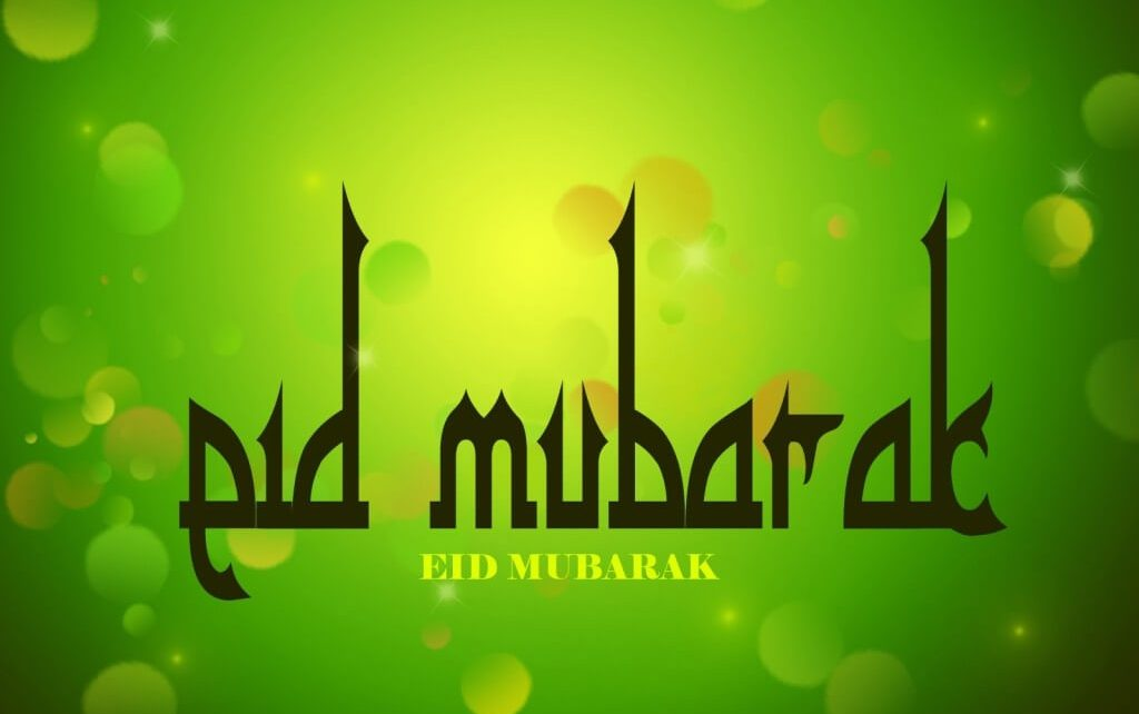 Eid Ul Adha Essay How Eid Must Be Celebrated 2020 Eid Ul Fitr Wishes Messages Quotes Blessings Prayers More