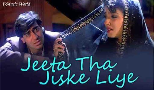 Jeeta Tha Jiske Liye lyrics by Kumar Sanu feat. Alka Yagnik - Viral Hub